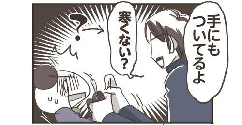 vol_279_3