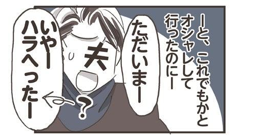 vol_276_2