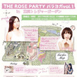 The Rose P…