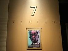 7番スクリーン