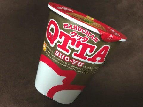QTTA SHO-YU