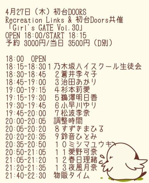 {B48A10FE-4A8C-4861-8A51-ACDECAB1DEC1}