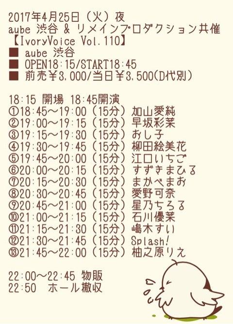 {6ED63380-4CF6-4F7C-92F4-C7BC28928FA6}