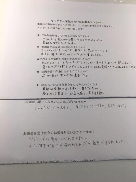 {30D1702E-24B9-48F8-B29A-E57FD4F8A15A}