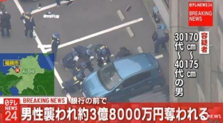 3億円01