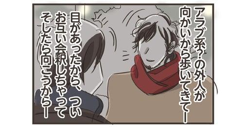 vol_277_2