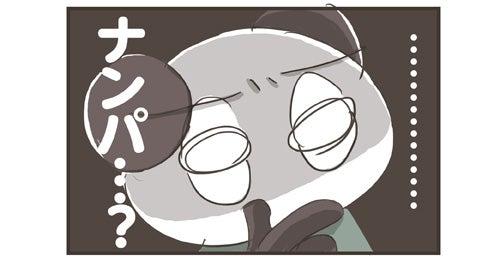 vol_277_5