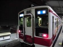 6050-9