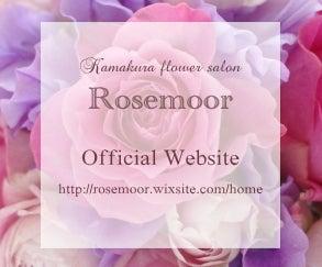 鎌倉市のフラワーアレンジメント教室 ローズムーアのオフィシャルサイト