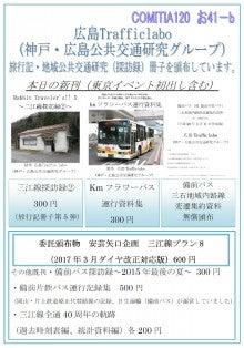NEC_0742.jpg