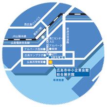 キャンピングカーフェスタ2017 in 広島 アクセス