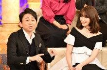 小嶋陽菜が有吉弘行にどうしても言いたいこと語る「THE夜会」
