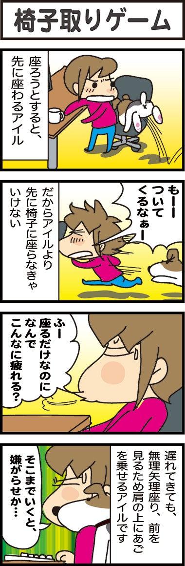 illust601