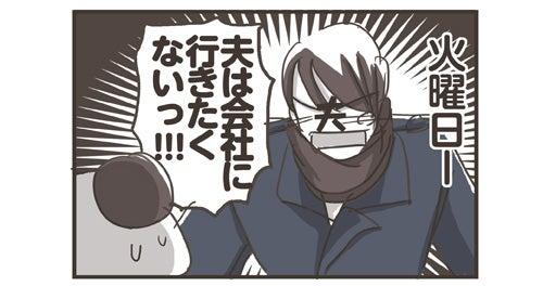 vol_251_2