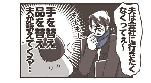 vol_251_4