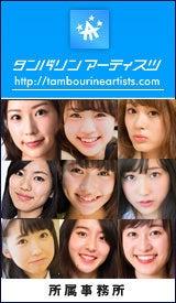 小林玲オフィシャルブログ Powered by アメブロ