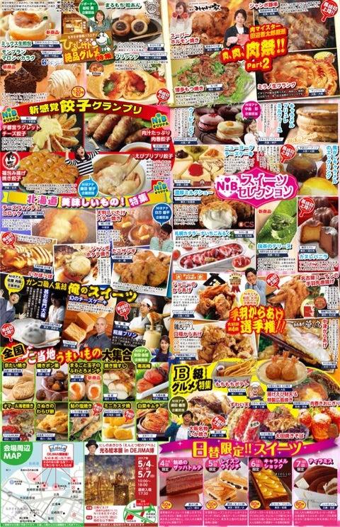 {B14D7CC5-3D8C-430B-8737-17EFA177F806}