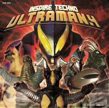 INSPIRE TECHNO ULTRAMAN VOL.4