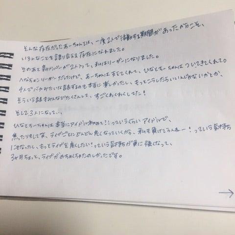 {6EF52462-DC10-4CF1-A41F-C9BA951F425D}
