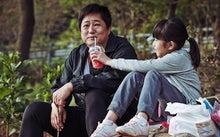 主人公の父と娘