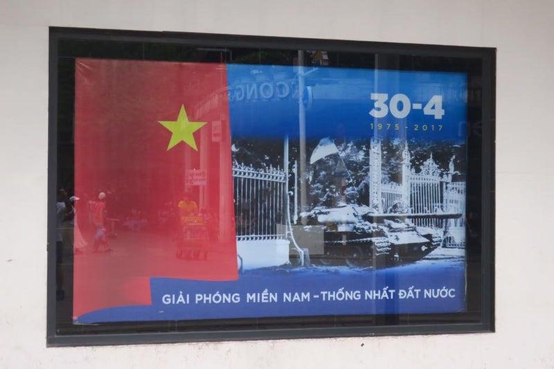 Hanoi2-5