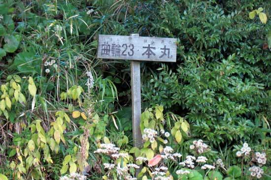 【写8】建昌城