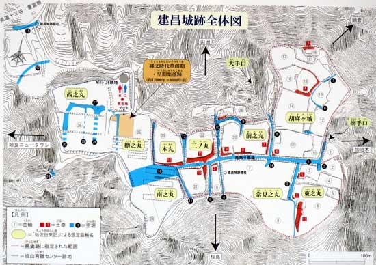 【図】建昌城