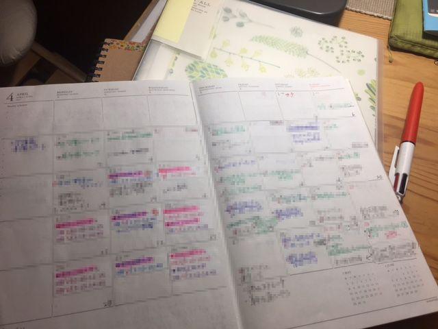 4月の手帳