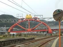 駅から見えるかえる橋