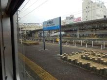 紀伊田辺到着