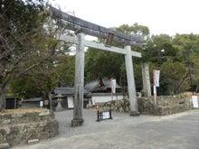 闘鶏神社到着