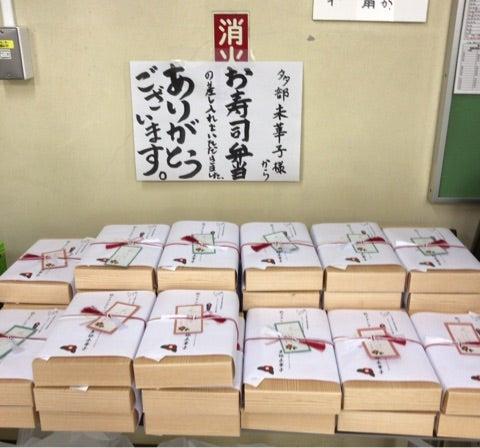 多部未華子ちゃん34 [無断転載禁止]©2ch.netYouTube動画>16本 ->画像>571枚