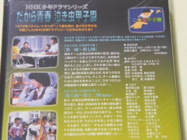 (C)2005 NHK