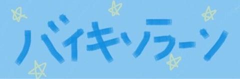 ハロプロ研修生総合スレ Part.1047 [無断転載禁止]©2ch.netYouTube動画>7本 ->画像>188枚