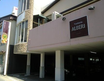 アルベリ1
