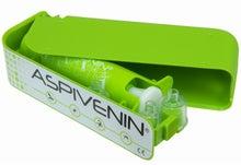 毒液吸引器 アスピラボ アスピブナン 02