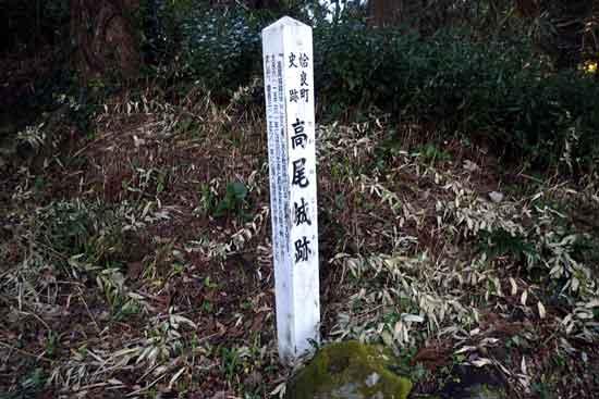【写2】高尾城