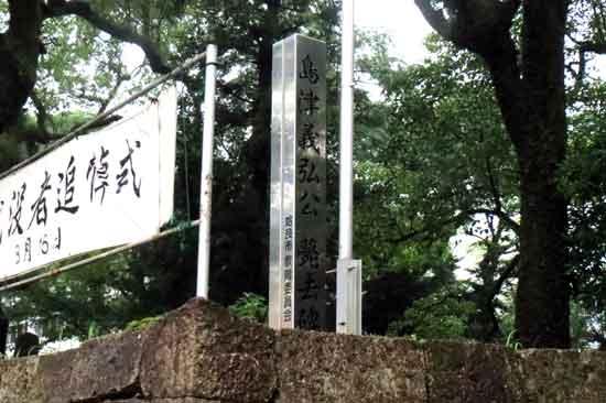 【写7】加治木館