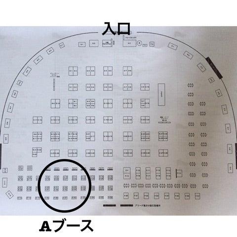 {CD12E89B-C6CE-4A6B-AF45-E40EF9E92C53}