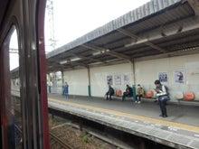 喜志駅到着