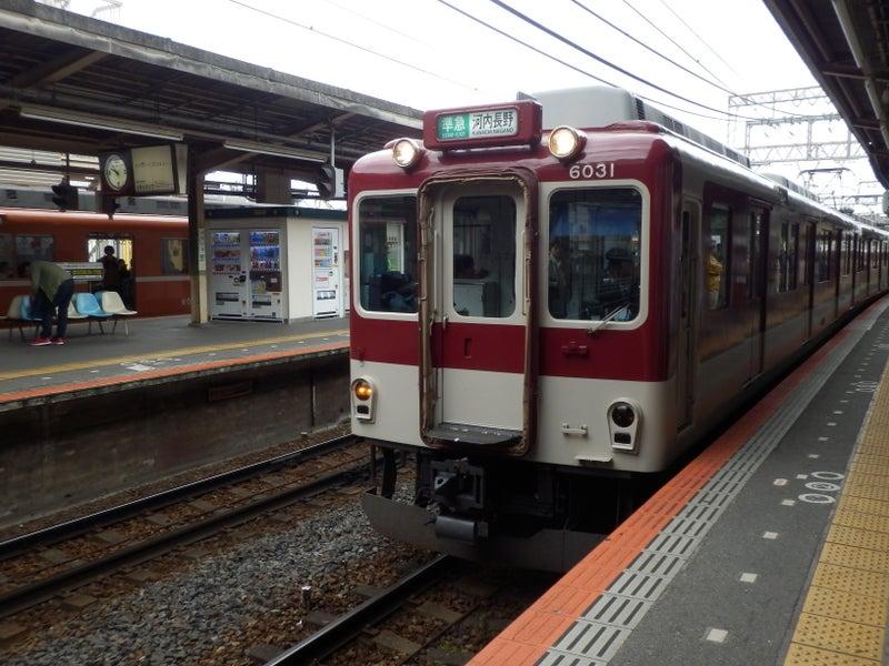 近鉄6020系・古市