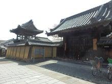 興正寺別院