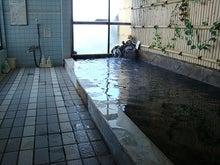 旅籠 磯亭 内風呂