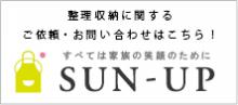 sunup2