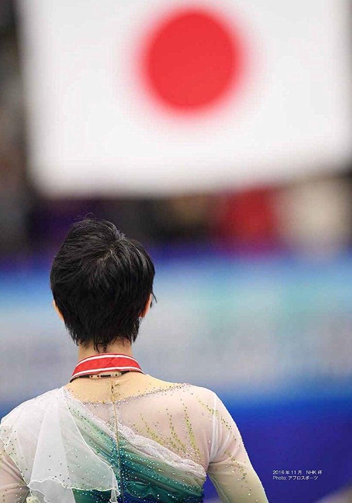 フィギュアスケートファン通信 SP (3