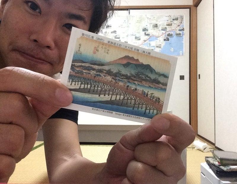 京師 三条大橋