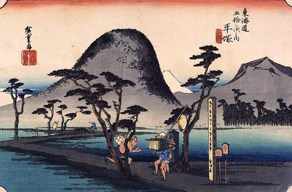 平塚 縄手道