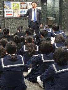 村岡中学校