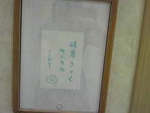170517_095737.jpg