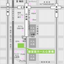 御堂筋ホール地図
